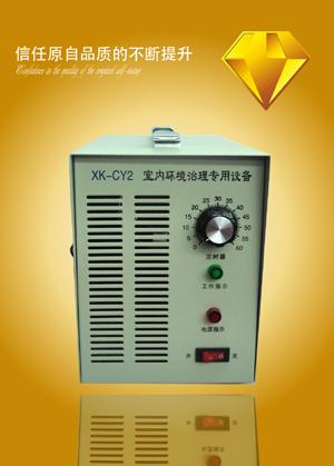 检测治理仪器设备—室内环境治理机
