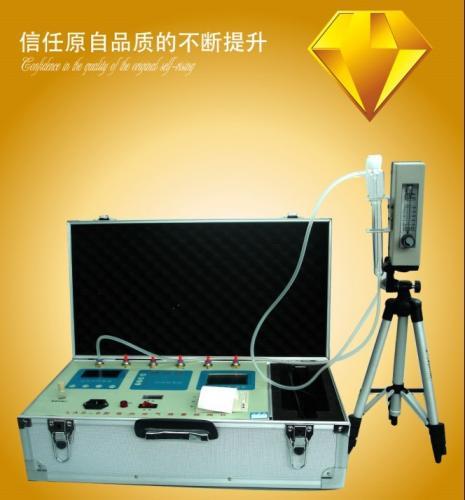 治理仪器设备—室内空气检测仪